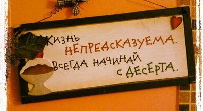 Photo of Cafe Мандарин / Mandarin at Ул. Карла Маркса, 69, Нижний Тагил, Russia