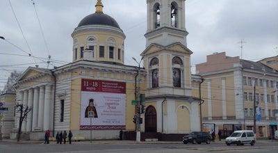 Photo of Church Вознесенский Кафедральный собор at Советская Ул., 51, Тверь, Russia