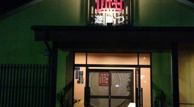 Photo of Japanese Restaurant 遊かつ at 朝田1753-2, 山口市 753-0871, Japan