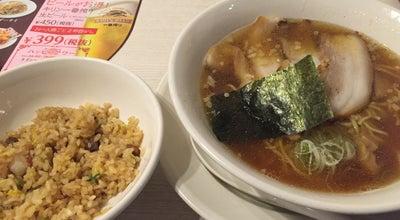 Photo of Chinese Restaurant バーミヤン 秋川店 at 秋川6-3-2, あきる野市 197-0804, Japan