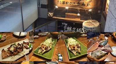 Photo of Sake Bar 四十八漁場 町田店 at 原町田6-11-11, Machida 194-0013, Japan
