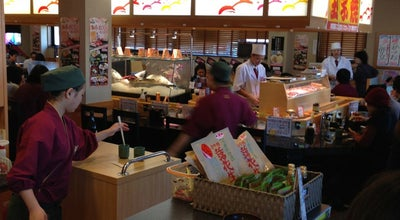 Photo of Sushi Restaurant すし 銚子丸 西橋本店 at 緑区西橋本5-4-1-3, 相模原市 252-0131, Japan