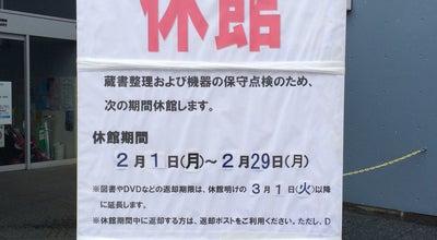 Photo of Library ソフィアセンター at 学校町2-47, 柏崎市, Japan