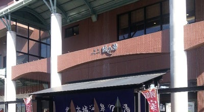 Photo of Spa 熊本天然温泉 城の湯 at 中央区上熊本2-8-43, 熊本市 860-0079, Japan