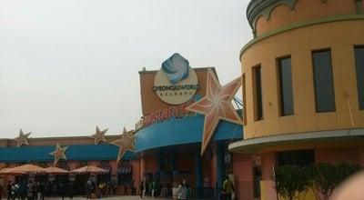 Photo of Theme Park 경주월드 at 보문로 544, 경주시, South Korea