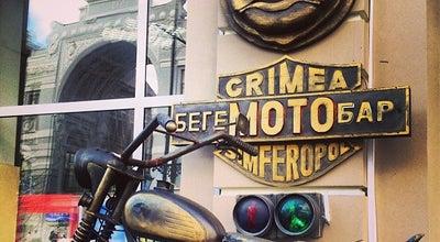 Photo of Snack Place БегеМотоБар at Ул. Горького 8/10, Симферополь, Ukraine