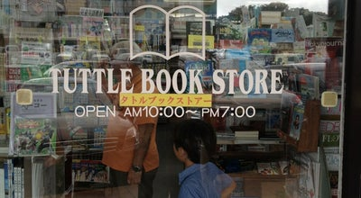 Photo of Bookstore TUTTLE BOOK STORE at 久保田3-1-8, 沖縄市, Japan