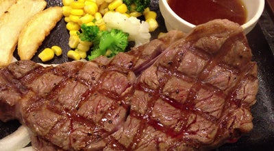 Photo of Steakhouse ステーキガスト 狭山店 at 富士見1-29-3, 狭山市 350-1306, Japan