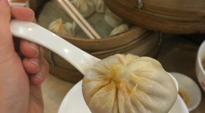 Photo of Dumpling Restaurant 佳家汤包   Jia Jia Tangbao at 丽园路62号, Shanghai, Sh, China