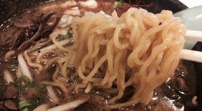 Photo of Ramen / Noodle House 味の時計台 イオン北見店 at 北進町1-1-1, 北見市, Japan