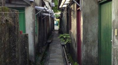 Photo of Historic Site 四四南村信義公民會館 at 莊敬路198號, Taipei, Taiwan