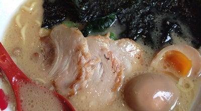 Photo of Food ラーメン大桜 大和鶴間店 at 鶴間1-21-14, 大和市, Japan