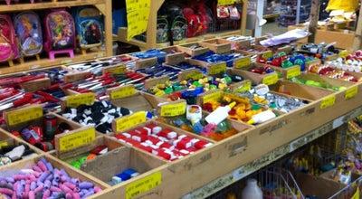 Photo of Toy / Game Store Papelaria Santos at Av. Governador Amaral Peixoto - Centro, Nova Iguaçu - Rj, Nova Iguaçu, Brazil
