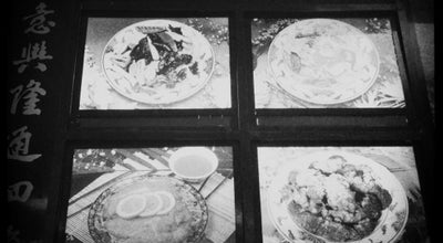Photo of Chinese Restaurant New May Loong Kitchen at 330 Jericho Tpke, Syosset, NY 11791, United States