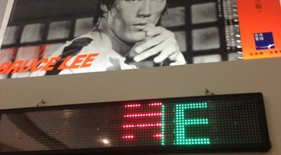 Photo of History Museum Bruce Lee Museum at United States