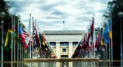 Photo of Plaza Place des Nations at Place Des Nations, Geneva 1202, Switzerland
