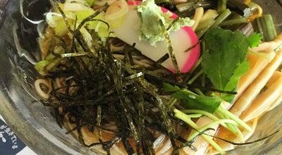 Photo of Ramen / Noodle House うーめん番所 at 日本, 白石市, Japan