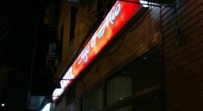 Photo of Chinese Restaurant Restaurante Tuyo y mio at Calle De Irlanda 2, Fuenlabrada 28943, Spain