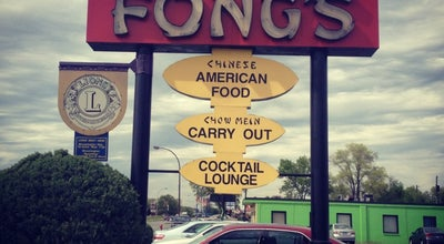 Photo of Asian Restaurant David Fong's Restaurant at 9329 Lyndale Ave S, Bloomington, MN 55420, United States