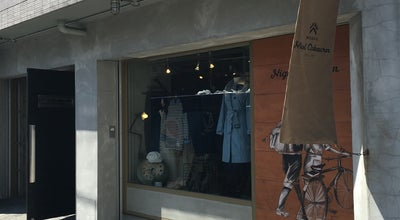 Photo of Boutique Nigel Cabourn, THE ARMY GYM Flagship Store at Japan