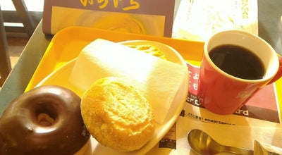 Photo of Donut Shop ミスタードーナツ 尾道ショップ at 東御所町1-6, 尾道市, Japan