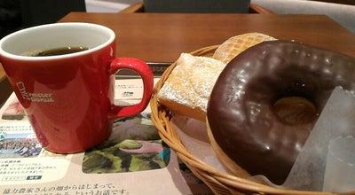 Photo of Burger Joint モスド イオンモール広島府中ショップ (MOSDO) at 府中町大須2-1-1, 安芸郡 734-0054, Japan