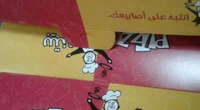 Photo of Pizza Place بيتزو Pitzzo at Alawali, makkah, Saudi Arabia