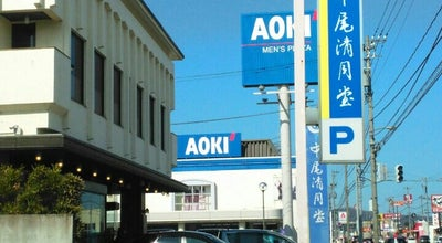 Photo of Candy Store 中尾清月堂 本店 at 宮田町2-1, 高岡市, Japan