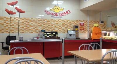 Photo of Cafe Кафе-кулинария «Будь как дома» at Бул. Маршала Рокоссовского, 15, Москва, Russia