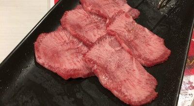 Photo of BBQ Joint 熟成和牛焼肉 丸喜 at 浦和区仲町1-9-14, さいたま市 330-0062, Japan