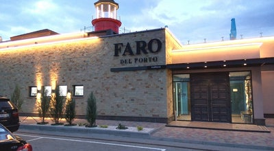 Photo of Italian Restaurant Faro del Porto at Вул. Козацька, 2, Черкассы, Ukraine