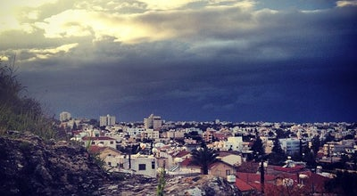 Photo of City Nicosia | Λευκωσία | Lefkoşa | Lefkosia at Nicosia, Cyprus