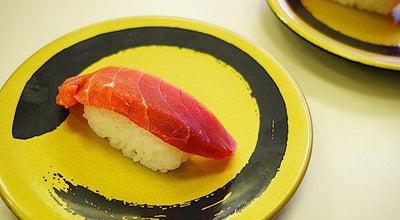Photo of Sushi Restaurant はま寿司 石岡店 at 東大橋3137-6, 石岡市 315-0031, Japan