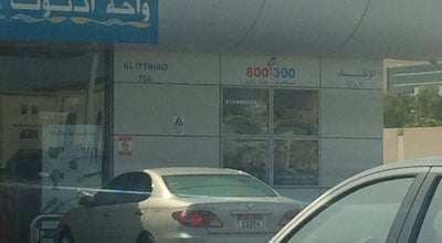 Photo of Gas Station / Garage ADNOC 786 at Opp Police College, Abu Dhabi, United Arab Emirates