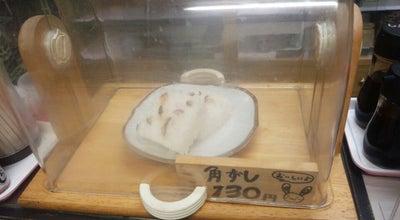 Photo of Japanese Restaurant ふくや食堂 at 元町3-8, Beppu 874-0944, Japan