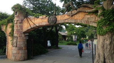 Photo of Park 어린이대공원 (Children's Grand Park) at 광진구 능동로 216, 서울특별시 143-847, South Korea
