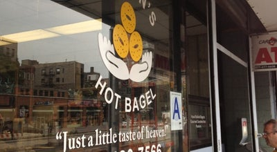 Photo of Bagel Shop Heaven's Hot Bagel at 283 E Houston St, New York, NY 10002, United States
