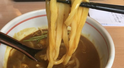 Photo of Ramen / Noodle House うどん市 朝陽店 at 朝陽町3-8, 鶴岡市 997-0044, Japan