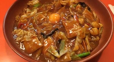 Photo of Chinese Restaurant 大元 at 内郷綴町金谷24-8, いわき市 973-8403, Japan