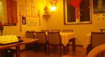 Photo of Chinese Restaurant 中国料理 明珠酒家 at 西野幌106, 江別市, Japan
