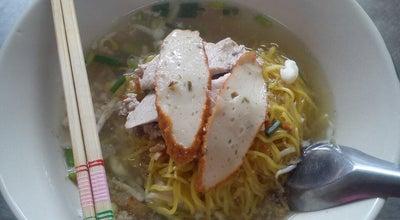 Photo of Ramen / Noodle House ก๋วยเตี๋ยวเกี๊ยวปลา เฮียตี๋ at Thailand