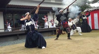 Photo of History Museum 松江歴史館 at 殿町279, 松江市 690-0887, Japan