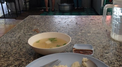 Photo of Breakfast Spot เจ้น้อย ข้าวมันไก่ at Thailand