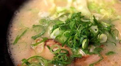 Photo of Ramen / Noodle House 麺屋よしやす at 国分野口東3-40, 霧島市 899-4341, Japan