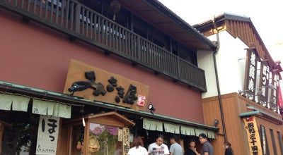 Photo of BBQ Joint みさき屋 at 平田2-1-5, 鈴鹿市 513-0844, Japan