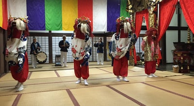 Photo of Temple 津軽山 革秀寺 at 藤代1-4-1, 弘前市, Japan