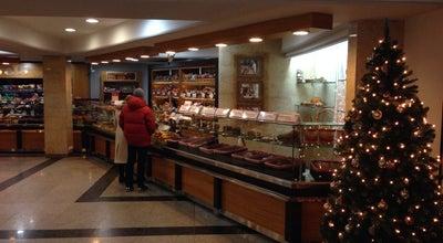 Photo of Bakery Аксай Нан at Aksay-2, Bld 36a, Almaty 050031, Kazakhstan