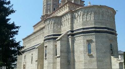 Photo of Church Mănăstirea Sfinții Trei Ierarhi at Bd. Ștefan Cel Mare Și Sfânt, Nr. 28, Iasi, Romania