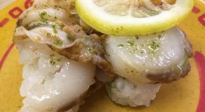 Photo of Sushi Restaurant スシロー 小牧北外山店 at 掛割町32, 小牧市, Japan