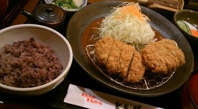 Photo of Food こだわりとんかつ とん膳 東金店 at 東金540-2, 東金市 283-0802, Japan
